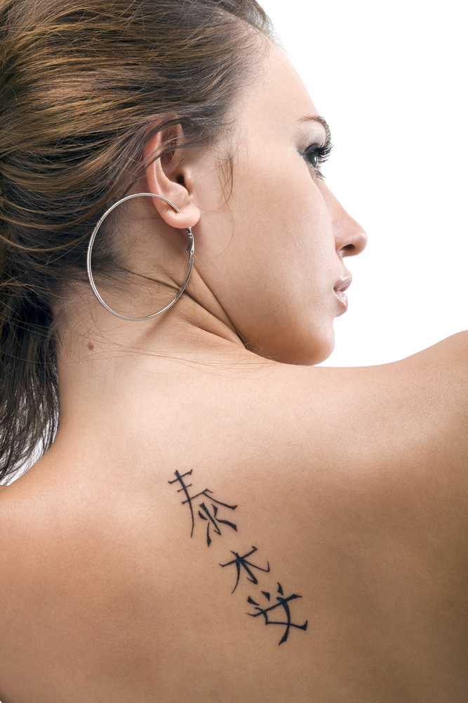 Laser Tattoo Removal Brisbane On The Rise